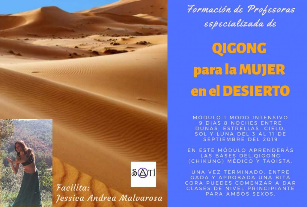 Qicong en el Desierto
